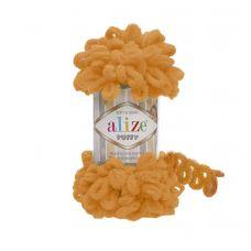 Пряжа Alize Puffy, цвет 336 (оранжевый)