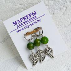 Комплект маркеров ручной работы, зелёные листочки
