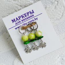 Комплект маркеров ручной работы, зелёный клевер