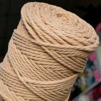 Верёвка крученая 4 мм, цвет бежевый